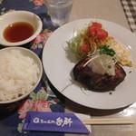 Qちゃんの台所 - 和風おろしハンバーグ¥850-にごはん