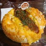ボンニール - 料理写真:ハッシュドビーフパン  ¥150→¥100-