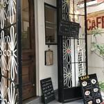 モンタナ - 栄町の路地裏カフェ(2017.11.12)