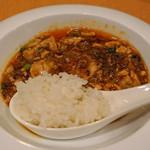 中国料理 琥珀 - 老舗木綿豆腐を使った 本格麻婆豆腐 と ひとくちライス