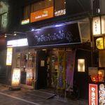 76306380 - 今回のたまに行くならこんな店は、いつでも美味しいカオ・マン・ガイが楽しめる、神田駅前のカオマンガイ専門店、「東京カオマンガイ」です。
