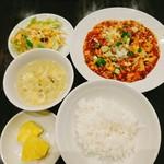 中華菜館 水蓮月 -