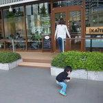 KAITEKI CAFE - オサレな感じのカフェができてました