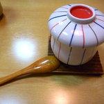 磯春 - ランチの茶碗蒸し