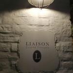 LIAISON - リエゾンさん