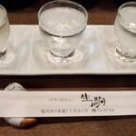 生駒 - 選べる日本酒3種