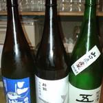 生駒 - 3種の瓶