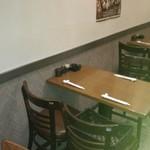 生駒 - テーブル席