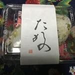 天ぷら小泉 たかの - 天バラをおにぎりにして下さいました