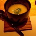 四季会席 香桜凛 - すっぽんの茶碗蒸し