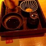 四季会席 香桜凛 - 山葵油 かめびし塩 土佐醤油