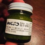 76315772 - 持ち帰り柚子胡椒 ¥500