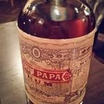 BAR H - フィリピンのラム酒