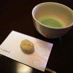 茶室 真和亭 -