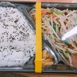 中華東秀 藤沢店 - レバニラ弁当