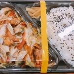 中華東秀 藤沢店 - 回鍋肉弁当