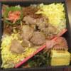 松栄軒 - 料理写真:いただきます