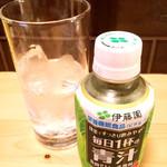 大衆酒場BEETLE 浦和店 - 青汁と焼酎ナカ♡