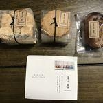 焼菓子店 粉麦 - 料理写真: