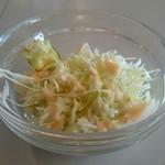 カレーショップキング - セットサラダ