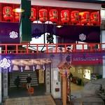 シャモニーモンブラン - お店の対面(北側)は胡神社