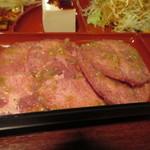 焼肉家族 - 「タン塩定食」(1,380円)