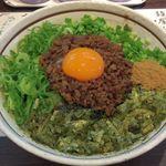 麺屋らくだ - 台湾まぜそば。麺屋らくだ岡崎本店。食彩品館.jp撮影