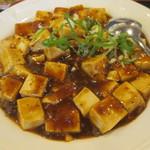 76326775 - 麻婆豆腐