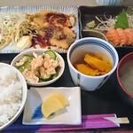 酒房 きさらぎ - 日替り定食750円、いわしフライがまた旨い!