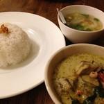 タイ料理 スワンナプームタイ - カレー&スープ