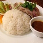 タイ料理 スワンナプームタイ - カオマンガイ