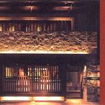 京都 五行 -