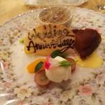 ミューゲ ブラン - 結婚記念日のケーキ
