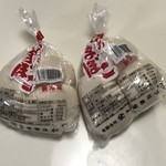 尾崎商店 - 二袋購入しました