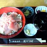 7633225 - キハダマグロ丼