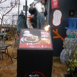 ぎゅう丸茶寮 - お店の看板です☆