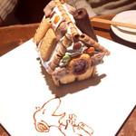 鶏と魚と野菜とMomiji - お菓子の家