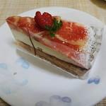タルトアンドケーキ アリアド - いちじくとマスカルポーネのタルト 450円