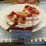 タルトアンドケーキ アリアド - ショーケース