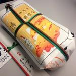 76331930 - 鯖姿寿司パッケージ