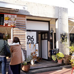 96CAFE - 休日の96カフェ。