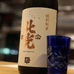 喰快 獅子丸 - 日本酒特別純米北光