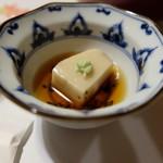 いもぼう平野家本店 - 一口胡麻豆腐