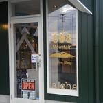 エイトオーエイトマウンテン - お店の入り口