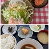 Mentaikonosakaeyao - 料理写真:いわし梅煮セット 570円
