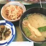 レストラン岡崎 -