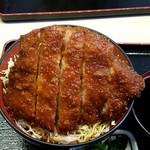 明治亭 - 丼ぶりいっぱいのカツ