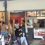 明治亭 - 軽井沢駅南口、軽井沢味の街