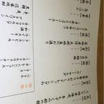 magokorosousakushigeta -