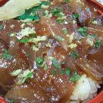 海宝 - 天然ぶりのてこね寿司